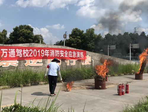 消防演练2019.7.10