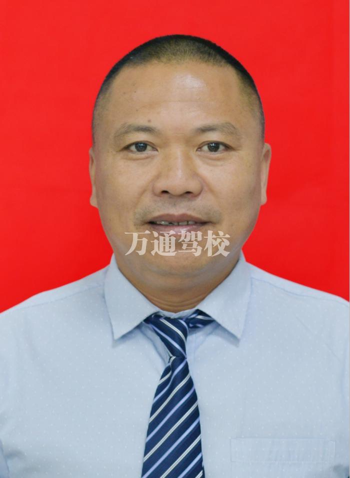 肖勇(教练员)